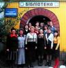 Директор Літинської районної бібліотеки Іщук Людмила Сергіївна (літин бібліотека)